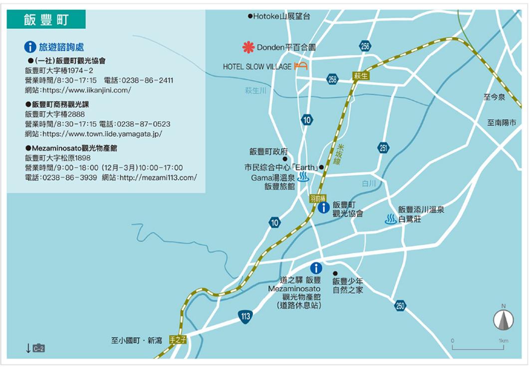 iidetown areamap
