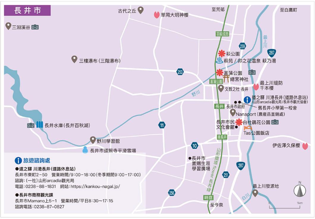 nagaicity areamap