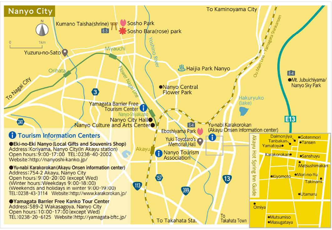 nanyocity areamap
